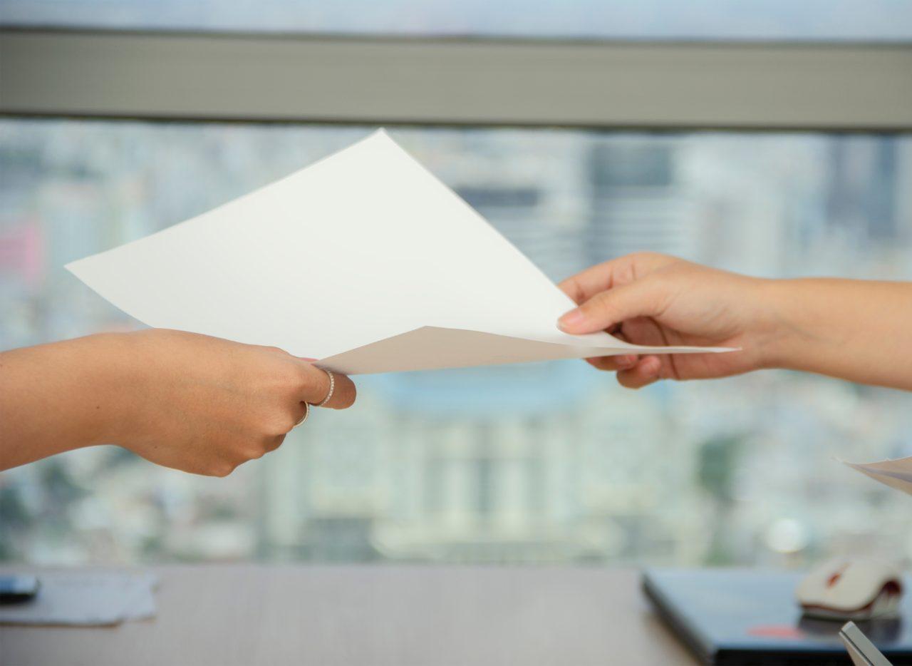 書類の提出